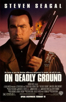 on_deadly_ground
