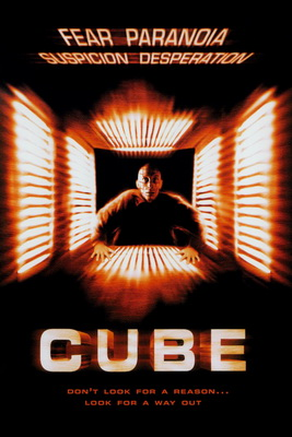 cube-poster