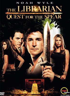 Affiche_Librarian_Quest_for_the_Spear_2004_1