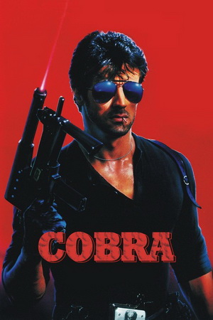 Cover_image-Cobra-1986