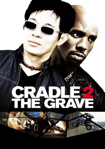 cradle-2-the-grave-54ed9c53daaa1