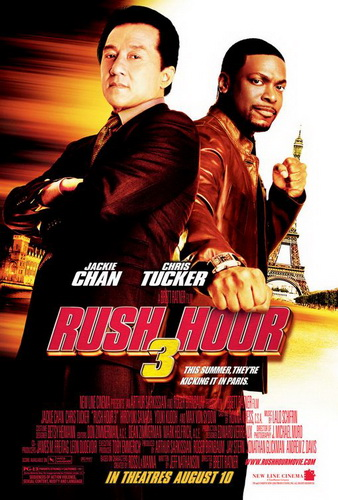 rush_hour_three_ver2