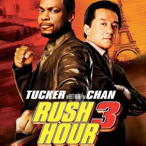 RushHour3Ex