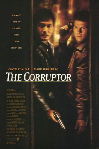 thecorruptorposter