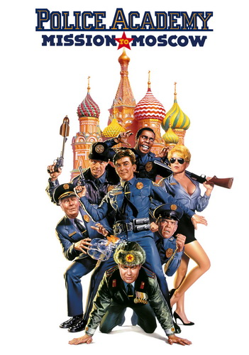 police-academy-7---mission-to-moscow-52c9a1e2df3ac