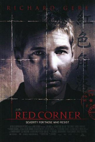 Red_corner_poster