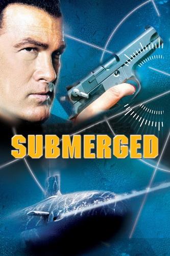 submerged-2005.51427