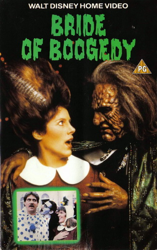 Bride-of-Boogedy-1987-1