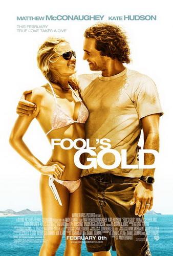 fools_gold