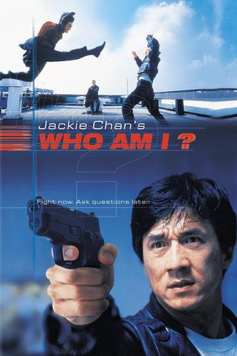 jackie-chans-who-am-i-wo-shi-shi.13995