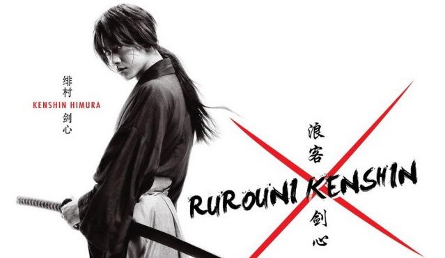 kenshin-poster