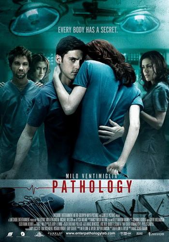 pathology-2008-อำมหิตหลอนดับจิต