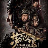 สมรภูมิประจัญบาน (2017) God of War