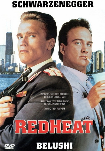 RED HEAT (1988) dvd cover 1
