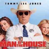 Man of the House (2005) ยอดพิทักษ์พันธุ์เก๋า กับก๊วนสาววี้ดบึ้ม