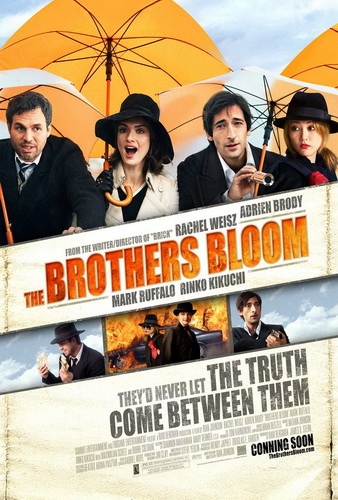hr_The_Brothers_Bloom_poster