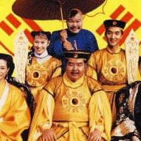 โรงงานเลี้ยงผี (1990) Spooky Family