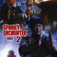 ผีกัดอย่ากัดตอบ ตอน ผีรอบจัดกัดหมู่ (1990) Encounter of the Spooky Kind II