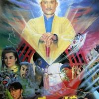 อุดผีดีกว่าปล้ำ (1991) The Ultimate Vampire