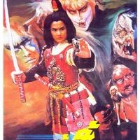 เทวดาท้าสู้ (1989) Magic Warriors
