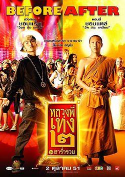 250px-Luangpeeteng2_theholyman2_poster