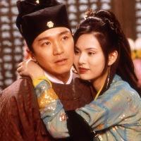 สาย (ไม่) ลับ คั้งคั้งโป้ย (1996) Forbidden City Cop