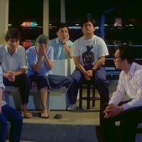 บุญชู 2 น้องใหม่ (1989)