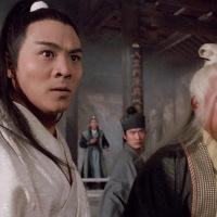ดาบมังกรหยก ตอน ประมุขพรรคมาร (1993) Kung Fu Cult Master