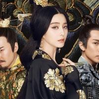 หยางกุ้ยเฟย สนมเอกสะท้านแผ่นดิน (2015) Lady Of The Dynasty